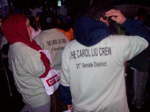 Carol Liu Crew